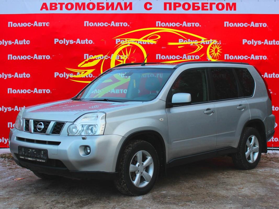 Автосалон полюс авто москва купить авто в ломбарде в москве недорого