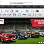Автосалон Renamax | Ренамакс на Краснобогатырской отзывы