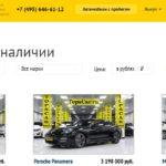 Автосалон ТопсКар | TopsCar отзывы
