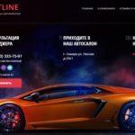 Автосалон Некст Лайн | Nextline отзывы