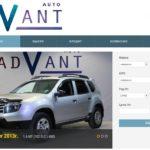 Автосалон Адвант Авто | Advant Auto отзывы