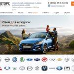 Автосалон Лайк Моторс | Like Motors отзывы