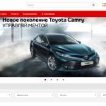 Автосалон Саратов Авто Кар отзывы