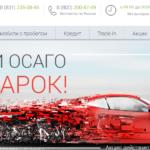Автосалон Олимпия Моторс | Olimpia Motors отзывы
