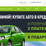 Автосалон Арена Карс | Arena Cars отзывы