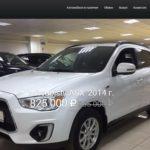 автосалон Rival Motors | Ривал Моторс отзывы