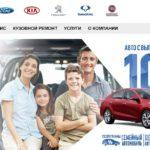 Автосалон Аларм Моторс | Alarm Motors отзывы