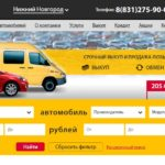 Автосалон Луидор Эксперт отзывы