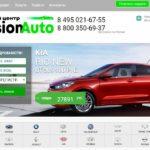 Автосалон Дивизион Авто | Division Auto отзывы