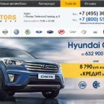 Автосалон New Motors | Нью Моторс отзывы