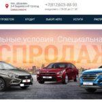 Автосалон Питер Моторс отзывы