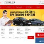 Автосалон Амега Моторс | Amega Motors отзывы