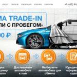 Автосалон на Новохохловской отзывы