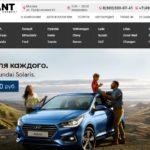 Автосалон Галант | Galant отзывы