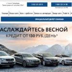 Автосалон Полюстрово отзывы