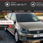 Автосалон Pretige | Престиж отзывы