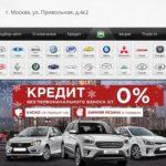 Автосалон Moscow Autodiler отзывы